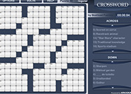 Crossword Expert Word Screenshots Leaderboard Easy Game